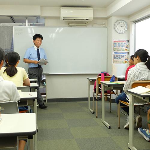 神奈川県二宮にある小学生、中学生、高校生の学習塾|ペンシルゼミナール二宮校体験の受講