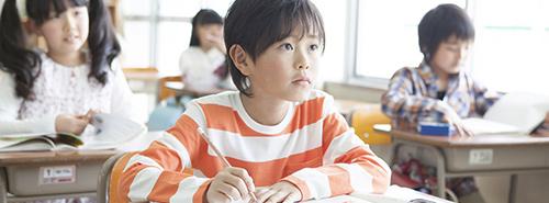 神奈川県二宮にある小学生、中学生、高校生の学習塾|ペンシルゼミナール二宮校|やる気を育て、 維持する強力指導