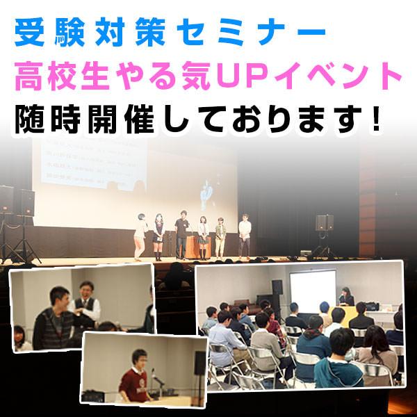 神奈川県二宮にある小学生、中学生、高校生の学習塾|ペンシルゼミナール二宮校イベント
