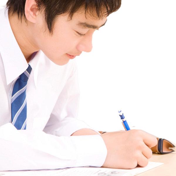 神奈川県二宮にある小学生、中学生、高校生の学習塾|ペンシルゼミナール二宮校高校生の指導