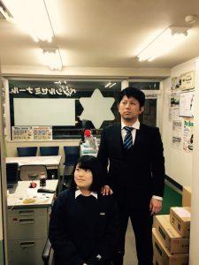 西湘Sさん